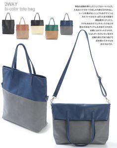 ≪philter(フィルター)≫[2WAY]バイカラートートバッグ【入荷済】の検索結果 1件~0件です。|【ラズレナ公式】安カワな人気通販レディースファッションの通販サイト