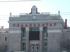 Railway Station, UlaanBaatar, Mongolia