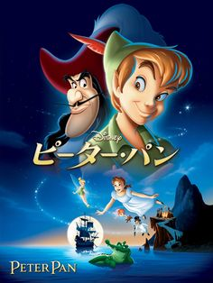Discover recipes, home ideas, style inspiration and other ideas to try. Peter Pan Movie, Peter Pan Disney, Movie Prints, Poster Prints, Disney Posters, Movie Posters, Pin Collection, Disney Characters, Fictional Characters