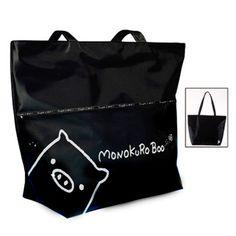 Très joli sac cabas original pour femme de marque Monokuro Boo - Sac noir pas cher - Bagage élégant pour le shopping ou sac de plage tendance pour vacances  http://www.lamaisontendance.fr/catalogue/sac-cabas-original-monokuro-boo/