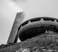 Memorial House of the Bulgarian Communist Party, (Buzludzha Monument), Shipka…