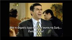 της ελλαδος τα παιδια Funny Greek Quotes, Greek Memes, Friends Show, Movie Quotes, Funny Images, Funny Jokes, Tv Series, Comedy, Lol