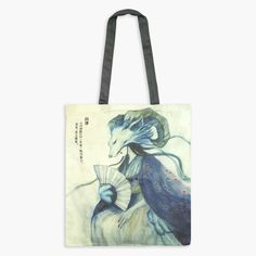 CLEARANCE - Guardian Spirits Cotton Tote Bag with Zipper Pocket - Bai Ze Cotton Tote Bags, Reusable Tote Bags, Japanese Folklore, A Beast, Watercolor And Ink, The Guardian, Colored Pencils, Zipper, Pocket