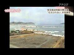 東日本大震災で亡くなられた方々のご冥福を心よりお祈り申し上げます