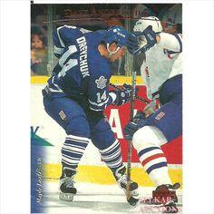 Upper Deck 1996 NHL Hockey Trading Card #367 Dave Andreychuk #14 Maple Leafs on eBid Canada $1.00