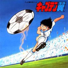 A description of tropes appearing in Captain Tsubasa. Pretty much one of the most famous and popular sport manga/anime created by Yoichi Takahashi. Captain Tsubasa, Best Cartoons Ever, Cool Cartoons, Atom Tattoo, Olive Et Tom, Series Manga, Ghibli, Radios, Cartoon Video Games