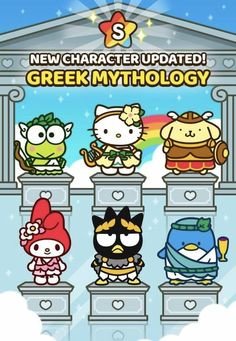 Sanrio / Greek Mythology (´∀`=) Hello Kitty Characters, Hello Kitty Themes, Hello Kitty Images, Sanrio Characters, Cute Characters, Sanrio Wallpaper, Hello Kitty Wallpaper, Sanrio Danshi, Japanese Cartoon
