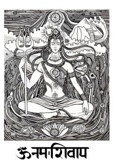 Shiva-Shakti by goraakkaya on deviantART