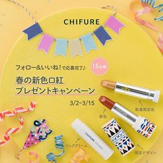 CHIFURE(@chifure_official) • Instagram写真と動画