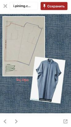 New Sewing Blouse Pattern Free Projects Ideas Dress Sewing Patterns, Sewing Patterns Free, Free Sewing, Clothing Patterns, Blouse Pattern Free, Kimono Pattern, Blouse Patterns, Sewing Clothes Women, Diy Clothing