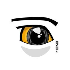 2d, Company Logo, Letters, Logos, Letter, Fonts, Logo, Calligraphy, Legos