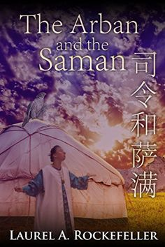 The Arban and the Saman by Laurel A. Rockefeller https://www.amazon.com/dp/B0773WD77S/ref=cm_sw_r_pi_dp_U_x_M1FNAbBGM7MCH