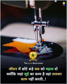 Life Quotes, Motivational Quotes, Hindi Quotes by the LVN Motivation. Motivational Thoughts In Hindi, Hindi Good Morning Quotes, Motivational Picture Quotes, Good Thoughts Quotes, Inspirational Quotes About Success, Morning Inspirational Quotes, Inspirational Quotes Pictures, Inspirational Quotes In Marathi, Love Song Quotes