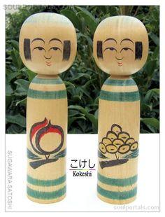Sugawara Satoshi 2 DOB 1937 Master Sugawara Shoshichi (Father). Traditional Togatta Kokeshi