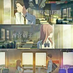anime kawaii, التقاطات انمي, and koe no katachi image