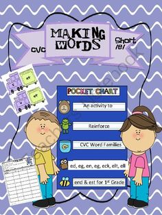 Making CVC Words Short /e/ from Sunshine and Lollipops on TeachersNotebook.com -  (28 pages)  - Use this as a Literacy Station to reinforce reading and writing of CVC short e word families.  It can also be used as an intervention.