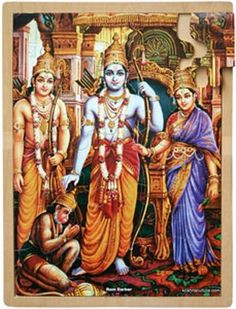 Lord Rama is the seventh avatar of Lord Vishnu and one of the main deities in Hinduism, Here is a collection of Lord Rama images with Sita & HD wallpapers. Hanuman Photos, Hanuman Images, Krishna Images, Ram Image, Image Hd, Ravivarma Paintings, Classic Paintings, Indian Paintings, Beautiful Paintings