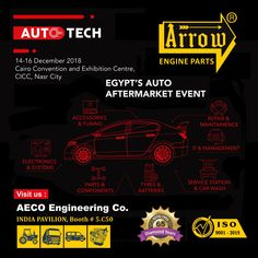 AECO ENGINEERING CO. (@aecoproduct) on Twitter Tractor Parts, Truck Parts, Car Wash Services, It Management, Diesel Engine, Arrow, Engineering, Twitter, Technology