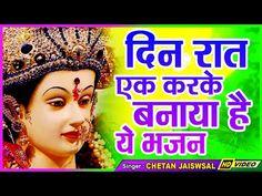 Happy Navratri Wishes, Happy Navratri Images, Navratri Songs, Dp For Whatsapp Profile, Shayari In English, I Am Sad, Shayari Image, Girls Dp, Actress Photos