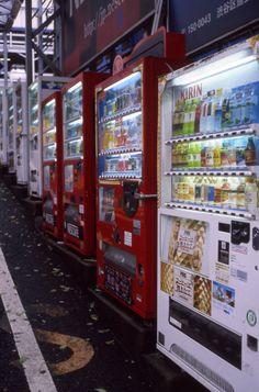 Lines of vending machines - Shibuya, Tokyo, Japan