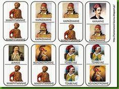 Γλωσσικά παιχνίδια για την 25η Μαρτίου: Μαθαίνοντας τους ήρωες του 1821 25 March, Greek Alphabet, Hero, Education, History, Comics, School, Fun, Kids