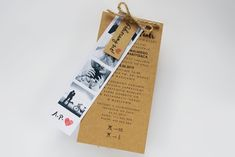 """Zaproszenie Ślubne Eco """"Fotobudka""""  #zaproszenia #zaproszeniaslubne #zaproszenia2019 #zaproszeniaslubne2019 #slub2019 #panipanizakochani #wedding #weddinginvitations #shop #zaproszeniaślubne #zaproszeniaslubnezezdjeciem  www.panipanizakochani.pl Event Ticket, Dream Wedding, Retro, Art, Fotografia, Paper, Art Background, Kunst, Performing Arts"""