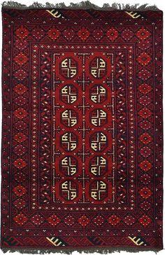 Afghan Akhche Rug 3' 4 x 4' 11