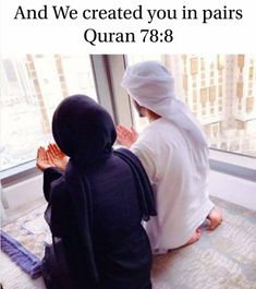 This is the best couple ❤️ Muslim Couple Quotes, Cute Muslim Couples, Muslim Girls, Cute Couples Goals, Muslim Women, Couple Goals, Islamic Images, Islamic Pictures, Cute Love Couple