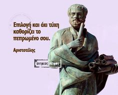 Αριστοτέλης Unique Quotes, Meaningful Quotes, Best Quotes, Funny Quotes, Religion Quotes, Words Of Wisdom Quotes, Wise Words, Mood Quotes, Life Quotes