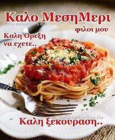 Good Afternoon, Irene, Ethnic Recipes, Food, Essen, Meals, Yemek, Eten