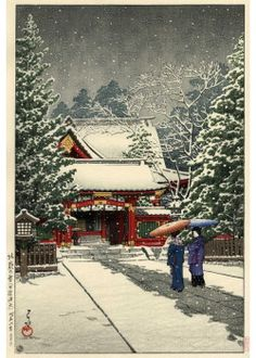 ARTMEMO - HASUI KAWASE - Estampes japonaises Shin-Hanga