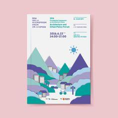 Web Design, Layout Design, Graphic Design, Report Design, Brochure Cover, Technology Design, Book Layout, Editorial Design, Cover Design