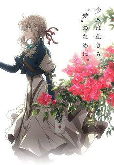 Looking for information on the anime Violet Evergarden Movie? Find out more with MyAnimeList, the world's most active online anime and manga community and database. Manga Anime, Film Manga, Manga Art, Anime Art, Anime Violet Evergarden, Violet Evergarden Wallpaper, Violet Evergreen, Violet Garden, The Ancient Magus Bride