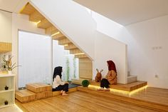 Gallery of Inset House / Delution architect - 1