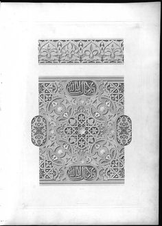 Alhambra Palace - Plans, elevations, sections, and details. By Jules Goury, Owen Jones, and Pascual de Gayangos. Published 1842