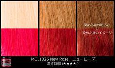 MC11026_New Rose ニューローズ
