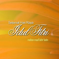 Kartu Lebaran Eid Greetings Cards from Kartu Lebaran for iPhone V2.0