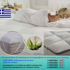New products - gigamania Bean Bag Chair, Bed, Furniture, Aloe Vera, Rooms, Home Decor, Decoration, Products, Bedrooms