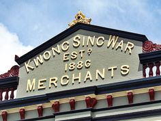 The Kwong Sing building is just one of many beautiful buildings that make up the high street of Glen Innes.  A beautiful town to do a heritage walk and enjoy the sights.   Forecast temperature: 12 - 28 degrees Daily forecast: Becoming cloudy. Medium (50%) chance of showers in the south, slight (30%) chance elsewhere. The chance of a thunderstorm. Light winds becoming northwesterly 15 to 20 km/h in the middle of the day then tending northeast to southeasterly 15 to 25 km/h in the evening…