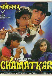 Mobile Movies [mM] krabbymovies.com: Chamatkar - Download Indian Movie 1992
