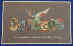 "1910 Japanese Postcard Commemorative for The Japan - British Exhibition, saying ""SUCCESS"" /   Flags of the United Kingdom & Japan, reflecting The Anglo-Japanese Alliance 日英博覧会 / vintage antique old art card"