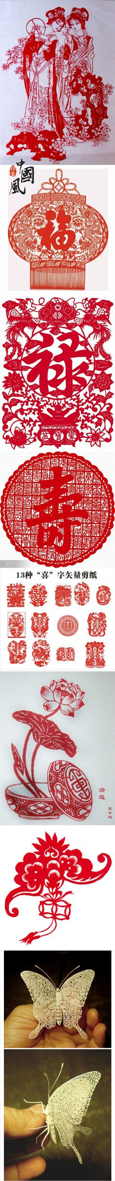 china style. Not sure if all items are paper?