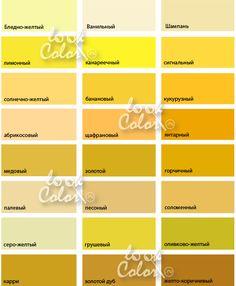 Colour Schemes, Color Trends, Color Combinations, Interior Paint Colors, Paint Colors For Home, Pantone 2020, Color Balance, Color Pallets, Interior Design Living Room