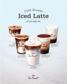 WHAT'S NEW Food Graphic Design, Food Menu Design, Food Poster Design, Coffee Shop Menu, Coffee Shop Design, Cafe Posters, Drink Photo, Coffee Poster, Drink Menu