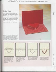 """Photo from album """"The Pop-Up Book"""" on Yandex. Heart Pop Up Card, 3d Craft, Paper Crafts Origami, Up Book, Paper Models, Book Binding, Kirigami, Book Making, Step By Step Instructions"""