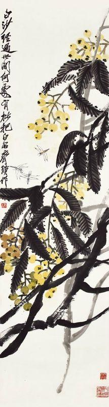 Qi Baishi (1863~1957), Loquats, vertical color on paper, 177.5 x 47.5cm