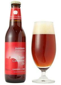 アップルパイ風味のクラフトビール「アップルシナモンエール」 http://entabe.jp/news/article/2898