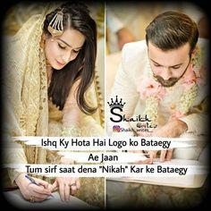 Romantic Quotes For Her, Love Quotes In Urdu, Baby Love Quotes, Love Quotes Poetry, Couples Quotes Love, Love Picture Quotes, Love Smile Quotes, Love Husband Quotes, Beautiful Love Quotes