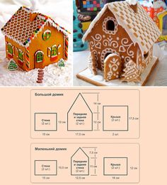 Gingerbread Icing, Gingerbread Decorations, Christmas Gingerbread House, Christmas Gift Decorations, Christmas Mood, Diy Christmas Ornaments, Christmas Projects, Christmas Cookies, 24 Kitchen Filipa Gomes