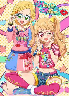 Hinaki and MIkuru